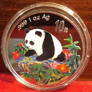 1999 China silver panda colored coin