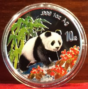1997 China silver colored panda