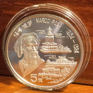 1992 china marco polo silver coin
