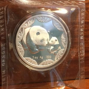 2012 China silver ANA show panda coin