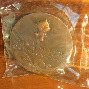 2008 China Beijing official Olympic Games bronze medal