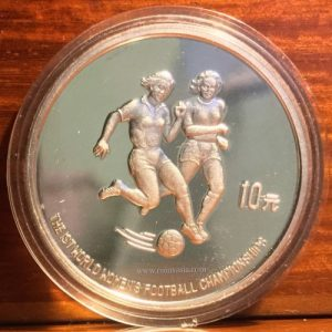 1991 China women's football championship World Cup silver coin