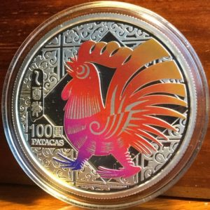 2005 Macau silver rooster coin
