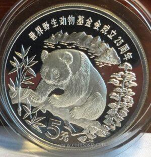 1986 China 5 yuan www silver