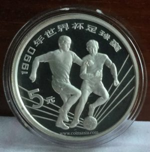 1990 China World Cup silver