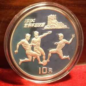 1993 China silver World Cup