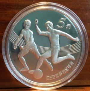 1986 China football silver rare