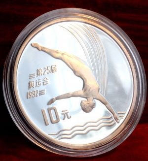 1990 China silver diving coin