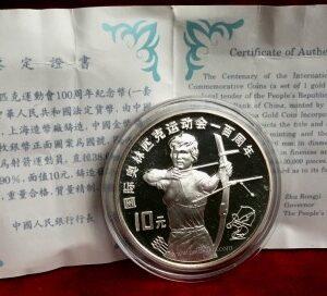 1994 China Olympics archery silver