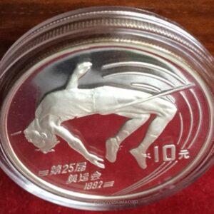 1990 china silver high jump