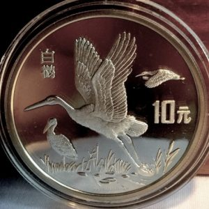 1992 China silver white storks coin