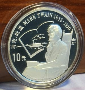 1991 mark twain China world cultural figures silver