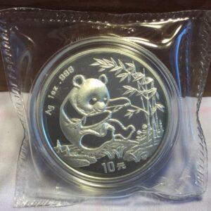 1994 china silver panda small date