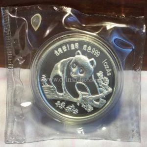 "1994 China Silver ""MUNICH COIN SHOW"" Panda"
