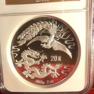 1990 China silver 2oz dragon and Phoenix