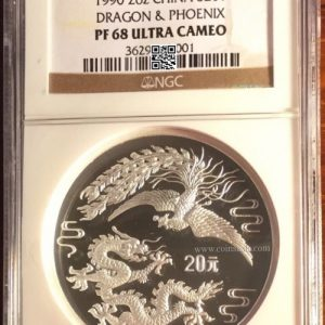 1990 China silver 2oz dragon and Phoenix