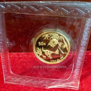 2007 gold panda coin