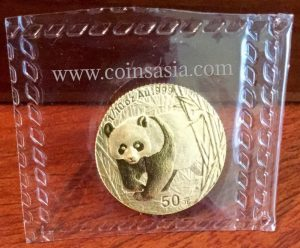 2001 Chinese 50 Yuan Gold 1/10 oz Bullion Coin
