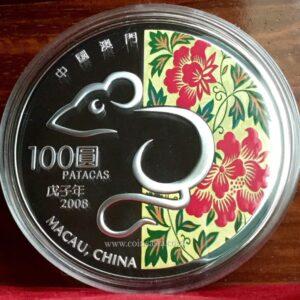 2018 Macau 5 oz Silver RAT 100 Patacas Lunar Coin