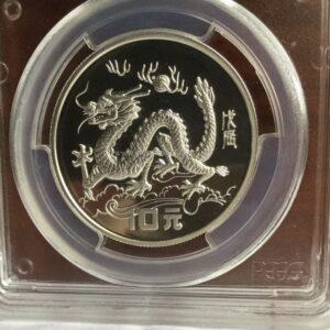 1988 China silver lunar dragon coin
