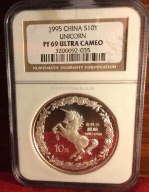 1996 China silver lunar error label
