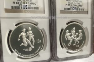 1991 China women's football silver World Cup coin