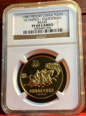 1980 China 1 Yuan Olympics Equestrian Brass