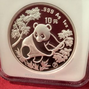 1992 China silver proof panda coin