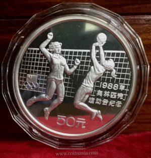 1988 China 5oz Olympics volleyball silver coin