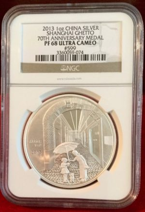 "2013 China ""Shanghai Ghetto Medal"" .999 (Proof) Silver 1 Oz NGC PF68"