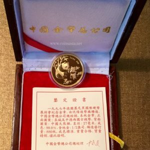 1997 Munich International Coin Show Gold 1/2 oz Panda Medal