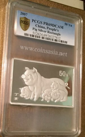 "2007 China PR69 Lunar 5 oz ""PIG"" Silver Rectangle Coin"