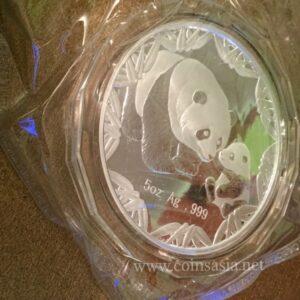 2012 China 5 oz Silver Panda (ANA Show) Medal