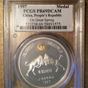 1997 China OX Great Spring 1oz Silver Proof Medal
