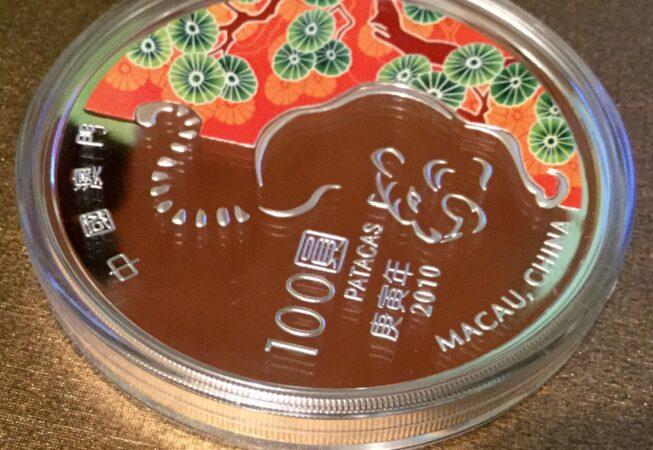 2010 Macau 5 oz Silver TIGER 100 Patacas Lunar Coin