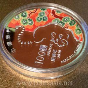2010 Macau 100P 5oz Silver Lunar TIGER Coin