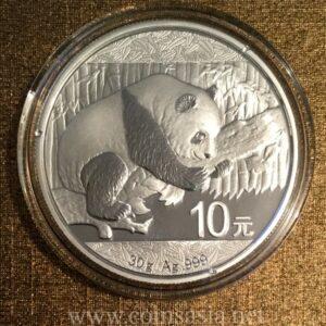 2016 China Silver Panda Coin