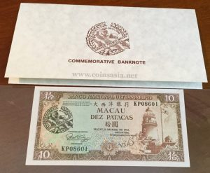 1988 Macau Grand Prix Commemorative Banknote Issue
