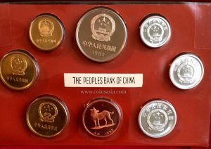 1982 China (PRC) Original Shanghai Mint Proof Coin Set Issue