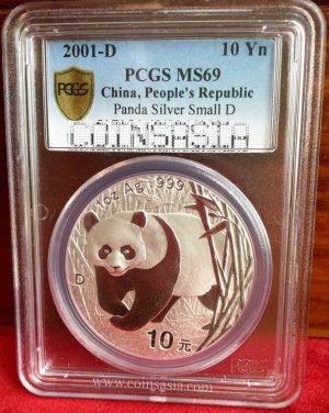 2001D China S10 Yuan Panda (Small D) PCGS MS69-Scarce