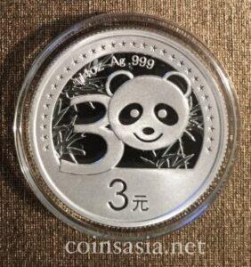 2012 China 30th Anniversary of first Gold Pandas Silver 1/4 oz Panda Coin