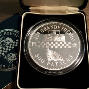 1993 Macau Grand Prix 500 Patacas 5oz Silver Proof Coin