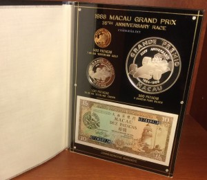 1988 Macau Grand Grand Prix Rare Set