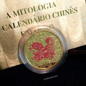 "2006 Macau 500P Lunar Gold ""DOG"" Proof Coin"