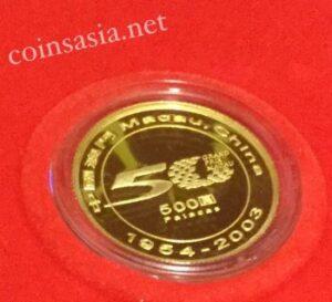 2003 Macau Grand Prix gold