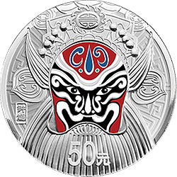 2012 China Peking Opera Series II 50 Yuan 5 oz Silver Mask Coin