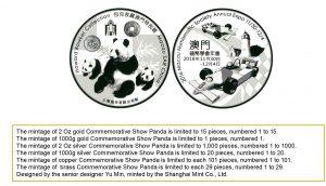 2016 Macau PANDA GRAND PRIX SILVER MEDAL