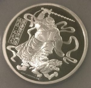 CHINA 1989 3.3 Taels Silver Medal God of Wealth (Clouded Claw Version) NGC PF69