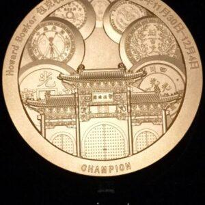 2017 Macau medal