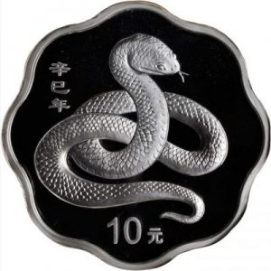 2001 Chinese Scallop Silver Lunar 10 Yuan SNAKE